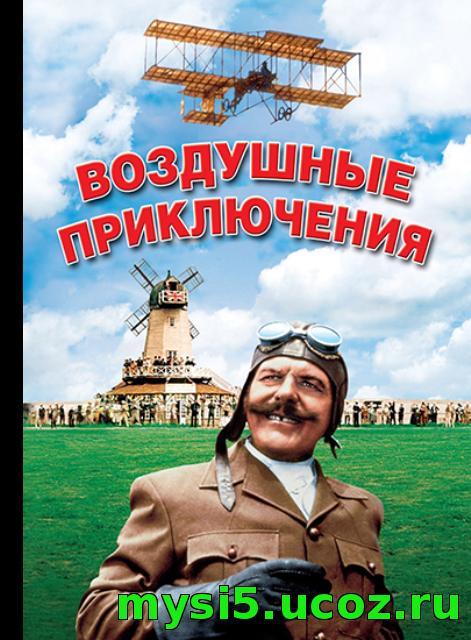 Просмотр русских фильмов Время первых