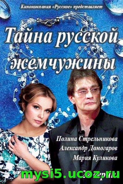 Смотреть фильмы парфенова о русских