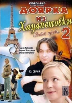 http://mysi5.ucoz.ru/_nw/14/s78067410.jpg