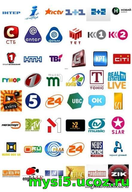 торрент тв все каналы смотреть бесплатно