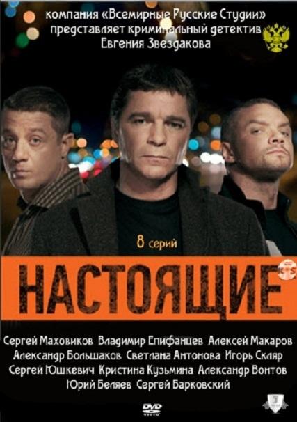 Смотреть фильм онлайн фильм головокружение 2009