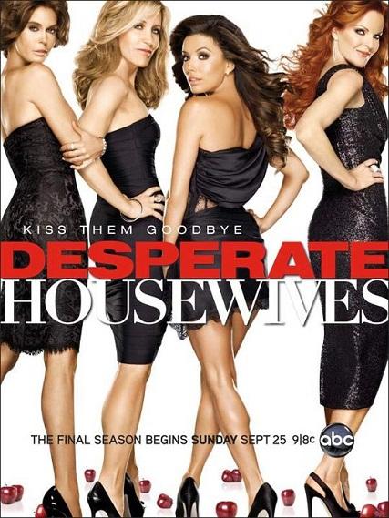 «Отчаянные Домохозяйки Онлайн 5 Сезон Онлайн 11 Серия» — 2001