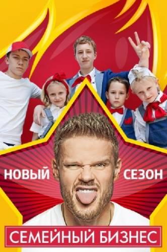 Торрент Русский Комедийный Сериал
