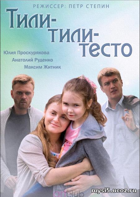 Супермодель По-украински Все Выпуски Подряд